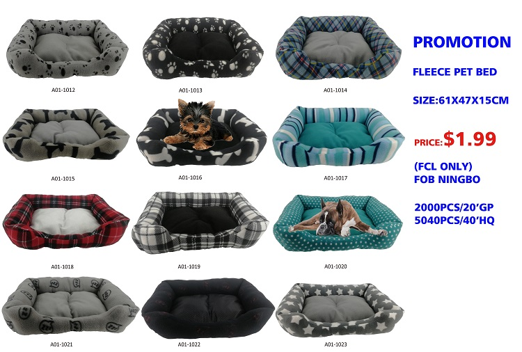 large pet bed animal pet bed pet product bed
