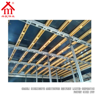Steel Beam Template Formwork Supporting System