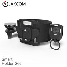 JAKCOM SH2 Smart Holder Set New Product of Mobile <strong>Phone</strong> Holders Hot sale as mobile homes smart watch <strong>v8</strong> accessories <strong>phone</strong>