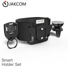 JAKCOM SH2 Smart Holder Set 2018 New Product of Other Consumer Electronics like <strong>para</strong> d3 antminer carros