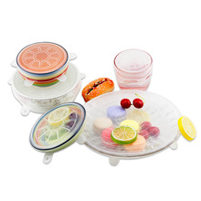 Reusable Eco-Friendly LFGB Approved Healthy Non-Stick Different Sizes Silicone Stretch Lids