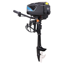 China YADAO 1200W 5HP electric outboard boat engines outboard motor