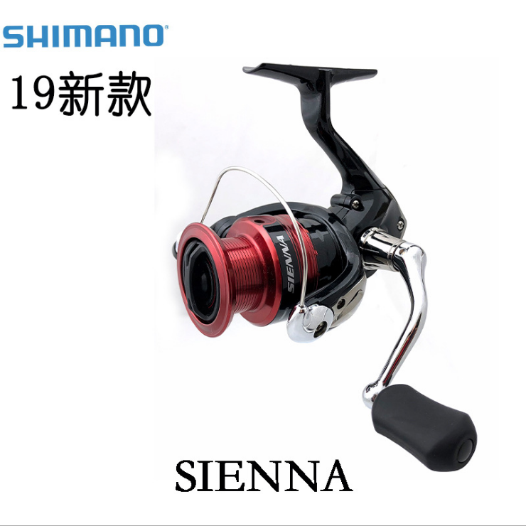 19 NEW shimano SIENNA 500 <strong>1000</strong> 2000 2500 2500HG C3000 40000 Spinning AR-<strong>C</strong> Spool Fishing Saltwater Reel Carrete De Pesca