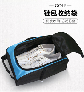 New style Blue color Travel Shoes Bag, Durable Golf Shoe bag and accessories case