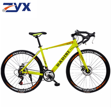 2019 High End City <strong>Bike</strong> 27 Speed Belt Drive City Star Super <strong>Bikes</strong> Bicycle