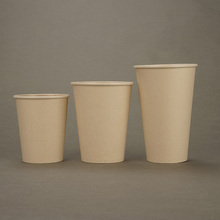 Wholesale Pale Yellow Coffee <strong>Paper</strong> Cup For Disposable <strong>Paper</strong> Cup