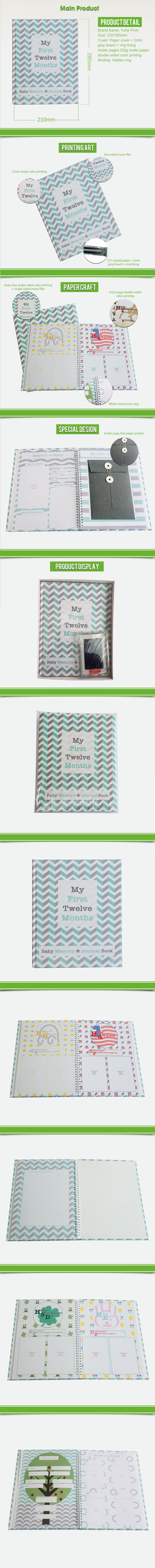 Custom full color print first year baby memory book and baby journal