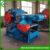 Factory Price Wood Chipper Machine Malaysia