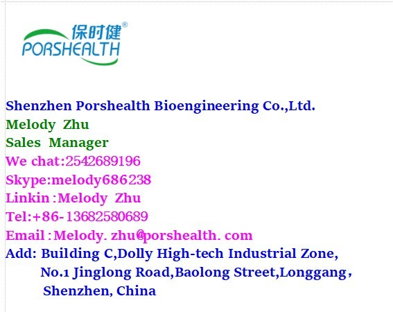 China GMP Factory Porshealth OEM Best Selling Amino Acid Tablet