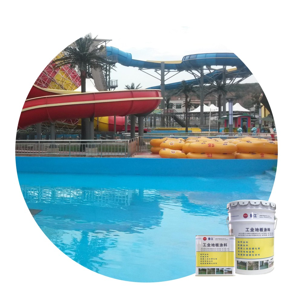 waterproof polyurea <strong>coatings</strong> for swimming pool