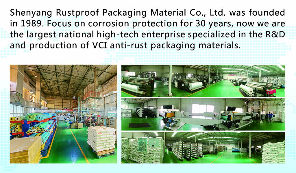 Corrosion Protection Films/Bags Cast/Extrusion/Blowing VCI Masterbatch