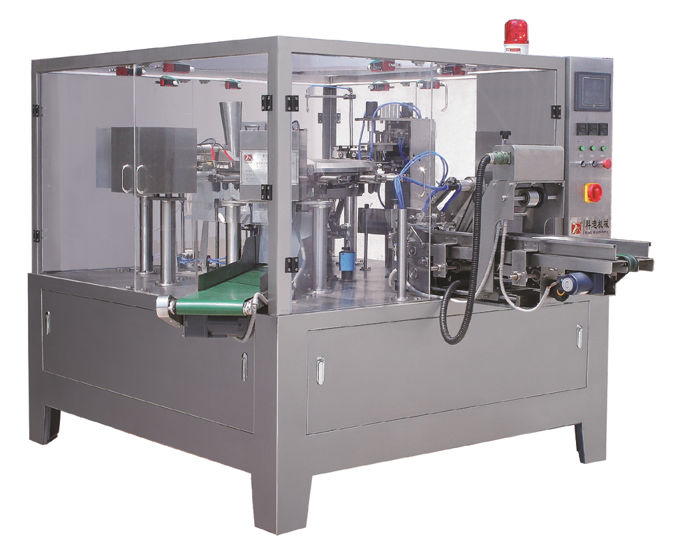 Whole set rotary packaging machine with 14 heads combination weigher for packing puff