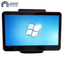 JEPOD JP-Q156 15.6 inch Intel CPU 4G DDR3 64G SSD All in One Touch screen pos Terminal pos <strong>system</strong> for Lottery China