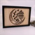 Wooden engraved Ramadan Mubarak Advent frame decoration