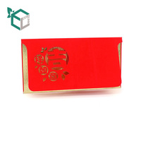 Chinese Lunar New Year Custom Fancy Paper Ang Pow Red Packet Envelope Wedding Invitation Card