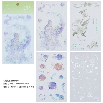 Multipurpose Colorful Cartoon Bright Cancer Washi Sticker For Diary Notebook Decoration