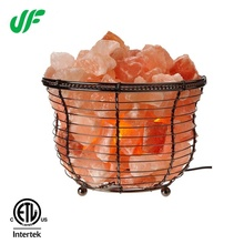 Basket Himalayan Salt Lamp
