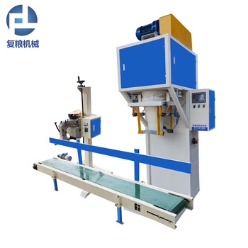 5kg 10kg 15kg 50kg mixture packing machine 20kg 25kg cement packaging machine