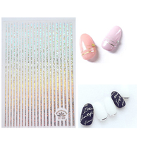 Wholesale DIY Nail Art Decoration Stickers Silver Color Finger Foil Paper Nail Decals
