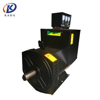KADA KD-184H 30 KW Stamford Brushless Synchronous Alternator Diesel Generators Three Phaze