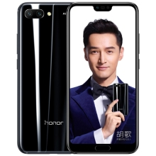 Huawei Honor <strong>10</strong> COL-AL10, 6GB+128GB, China Version, Dual AI Rear Cameras, 5.84 inch EMUI 8.1 (Android 8.1)