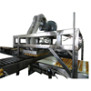 /product-detail/500kg-h-full-automatic-cake-complete-production-line-torta-making-equipment-62230534344.html