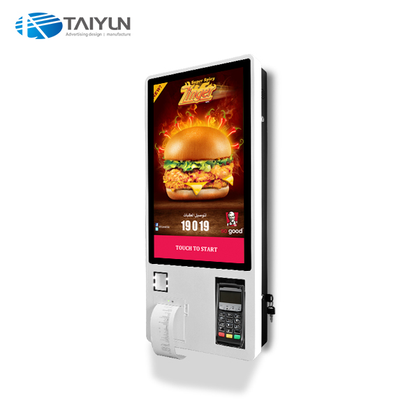 Fast Food Ordering Self Service <strong>Payment</strong> 24 Inch Touch Screen Kiosk With Thermal Printer