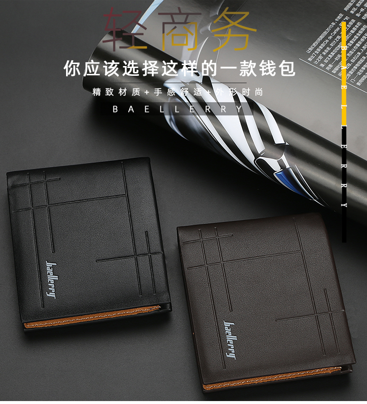 wholesale cheap short men card wallet