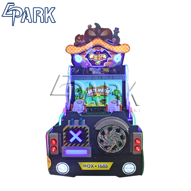 NEW Crazy Water II arcade games video games arcade games machines coin pull
