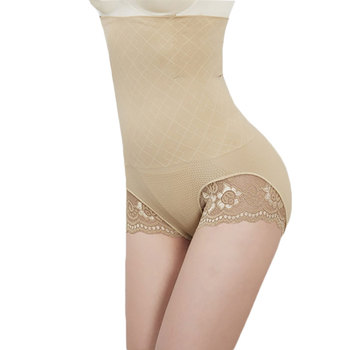 Wholesale seamless thin high waist cincher slimming bodysuit shapewear women