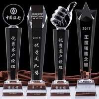 HBL Customized K9 Crystal Trophy Star Decorative Glass Award Sports Events Souvenirs Annual Meeting Awards Music Crystal Trophy