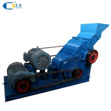 China supplier double rotor sand making machine