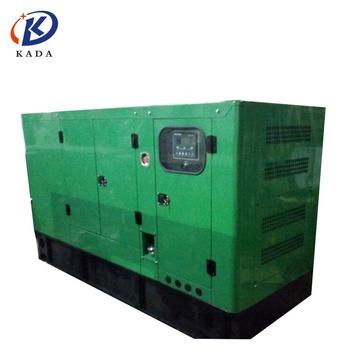 KADA GFS-80KW ricardo electric generator 100kva generator diesel generator set 3 phase generator 100kva