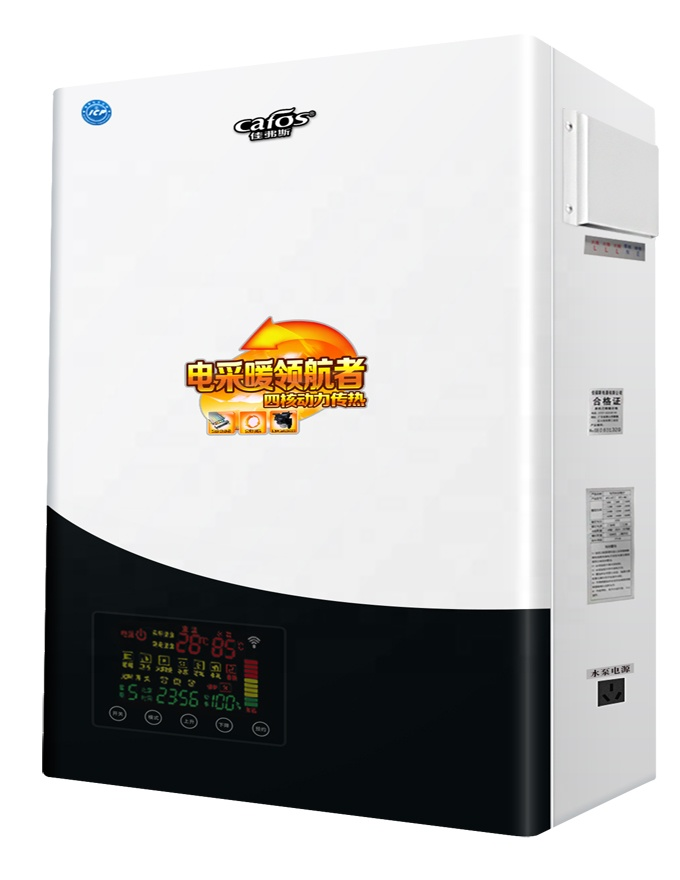 6KW OFS-ADS-<strong>C</strong>-S-6-1 Wholesale Electric Heating Boiler Caldaia Per Riscaldamento a Induzione