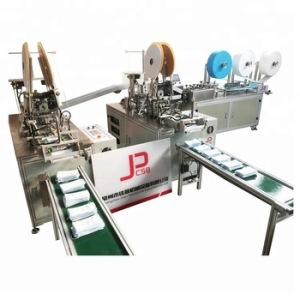Non Woven Surgical Face Mask Blank Making Machine