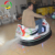 Hot sale battery powered kids amusement bumper car with magic smog