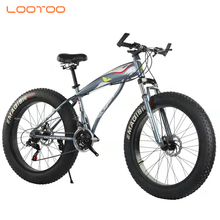 Full suspension adult fat tire bmx road speed 29 inch mtb frame downhill bicicleta cycle snow mountainbike bicycle mountain <strong>bike</strong>
