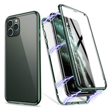 Beyour For OPPO Reno 10 X 2Z 3 4 Pro Realme X50 6 Pro 6i C3 double-sided metal explosion-proof tempered glass <strong>phone</strong> case