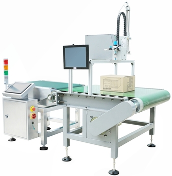 Best seller high capacity two dimensional image checkweigher for safeline metal detector