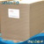 White clay coated duplex board paper grey back used for gift box