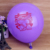 Mickey mouse kids toy balloon