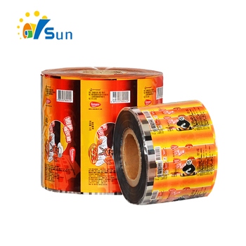 Brand new food grade plastic film roll with low price