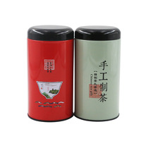 Tea storage packaging tin box supplier