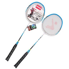 Two sets of aluminum alloy badminton rackets for training badminton rackets jewelry series two-color rackets sports equipment