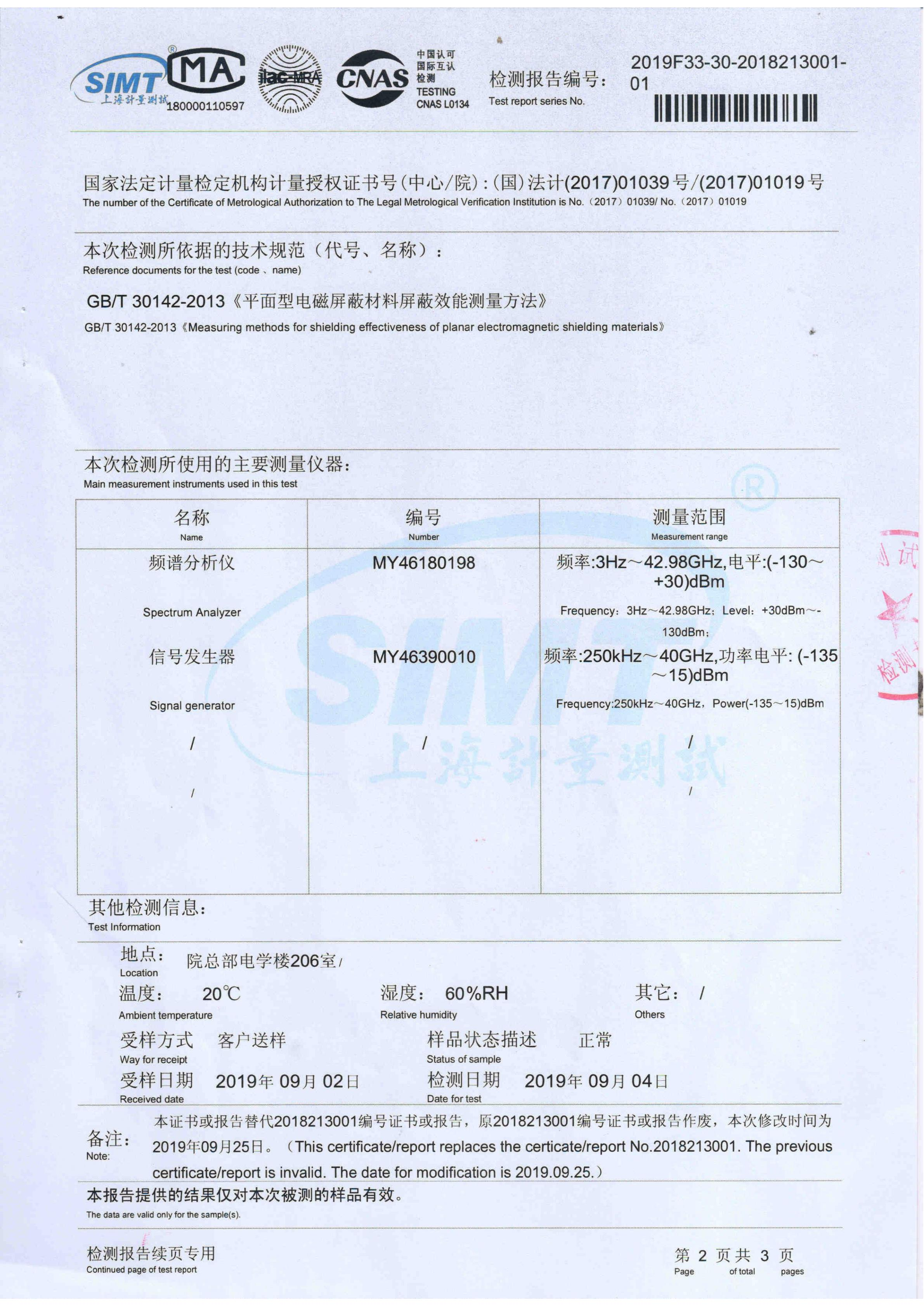 Silver Fiber Modal Knitted  Single Jersey Underwear T Shirt  Shielding Fabric With Test Reports 10M-10G Hz 40-50dB