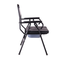 Height Adjustable Toilet chair Foldable Adult Disabled Commode Chair