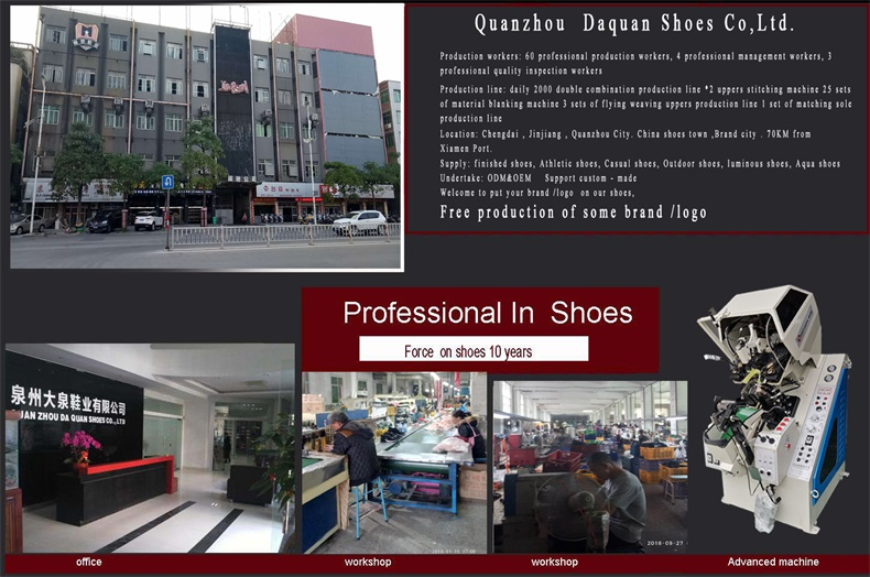 quanzhou daquan shoes - .jpg