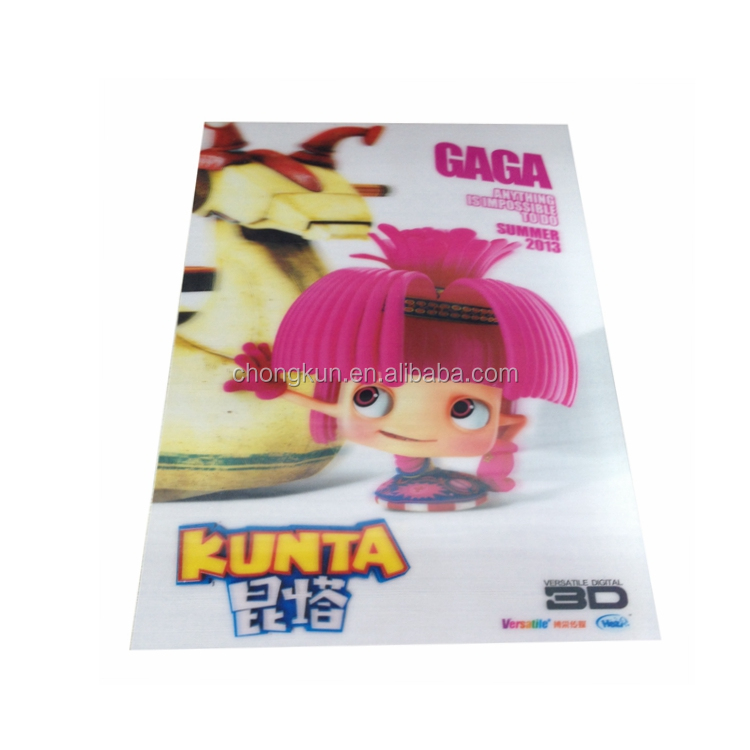 Cartoon kids 3d lenticular picture