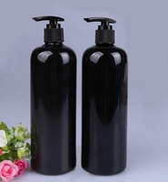 high quality empty plastic pet 500ml black bottle with lotion pump