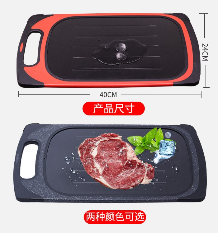 Aluminum thaw frozen food rapid quick magic defrost board fast thawing meat plate defrosting tray Amazon supplier